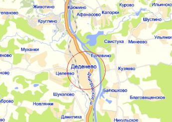 пос. Деденево на карте