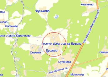 село Ершово на карте