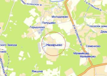 пос. Назарьево на карте