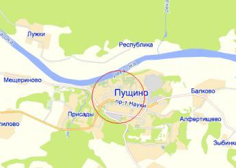 г. Пущино на карте